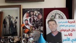 شاهد: نائل البرغوثي.. أيقونة نضال فلسطينية تعيش في غياهب سجون الاحتلال