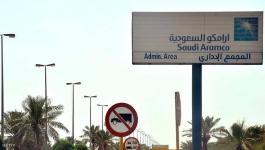 السعودية: الموافقة على طرح أسهم