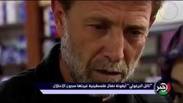 نائل البرغوثي.. أيقونة نضال فلسطينية تعيش في غياهب سجون الاحتلال