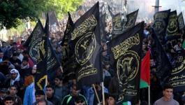 صورة: استشهاد نجل عضو مكتب سياسي للجهاد الإسلامي في قصف إسرائيلي بسوريا