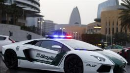 الإمارات: تكشف جريمة بشعة .. تعرفوا على التفاصيل