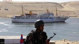 مصر: قناة السويس تحقق إيرادات قياسية في أكتوبر