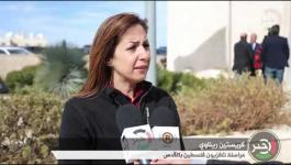 وقفات احتجاجية برام الله رفضاً لاستهداف الاحتلال المؤسسات التعليمية بمدينة القدس المحتلة وحظر أنشطة تلفزيون فلسطين