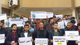 بالصور: اعتصام داخل جامعة الأزهر بغزة للمطالبة بإجراء انتخابات مجلس الطلبة
