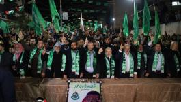 انطلاقة حركة حماس