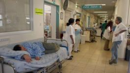 الصحة الاسرائيلية