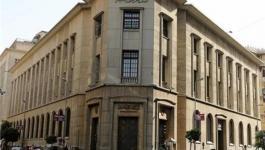 القاهرة: انخفاض عجز ميزان