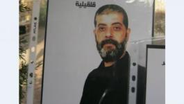 الاسير محمد داود