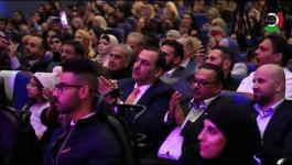 محمد عساف يُشعل مسرح الهلال الأحمر برام الله
