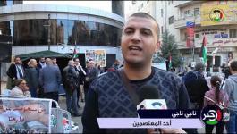 خيمة اعتصام جرحى أحداث الانقسام عام 2007 في رام الله