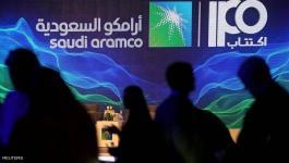السعودية:  شركة