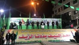 حماس ذكرى7.jpg