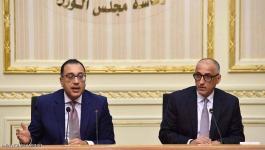 مصر: 3 مبادرات تحفيزية لدعم