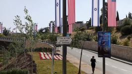 شارع السفارة الأمريكية لدى إسرائيل في القدس