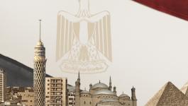 مصر: اتفاق لدعم