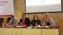 ورقة سياسات عامة توصي بضرورة تفعيل انتخابات مجالس الطلبة في قطاع غزة