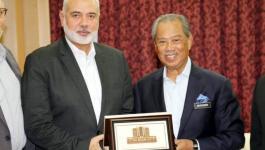 هنية في ماليزيا