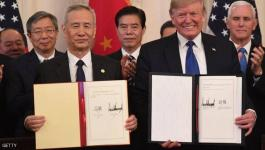واشنطن وبكين توقعان