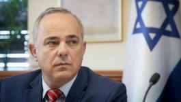 وزير الطاقة الإسرائيلي