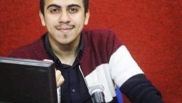 هاني الإمام