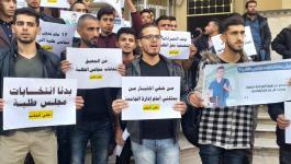 الشبيبة الفتحاوية تنفي تأجيل الامتحانات بجامعة الأزهر في غزّة وتكشف عن منحة للمتعففين