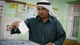 الانتخابات الفلسطينية