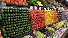 فاو: أسعار الغذاء