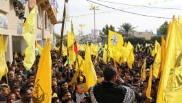 الآلاف يُحيون الذكرى الـ55 لانطلاقة الثورة وحركة فتح في غزّة