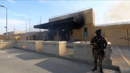 السفارة الامريكية - بغداد