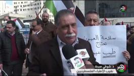 نقابة الأطباء تُنظم وقفة احتجاجية في رام الله للمطالبة بتحسين أوضاعهم