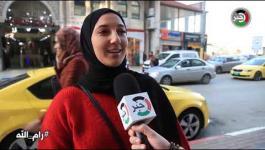 آراء الفلسطينيين في رام الله بالعام 2020 بعد انقضاء الشهر الأول منه!