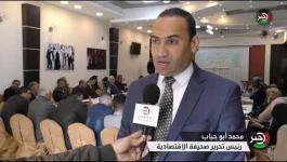 مآخذ على عمل وخطة وزارة الاقتصاد في غزّة للعام 2020!!