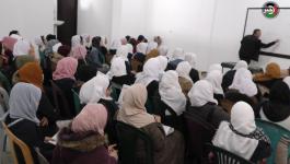 بالفيديو: مركز تعليمي يُقدم دروس مجانية لطلبة