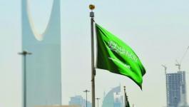 السعودية: مكافأة