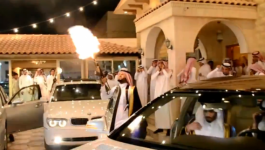 بالفيديوهات: حفل زفاف