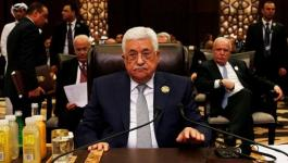 بالفيديو: الرئيس يكشف عن رسالة بعثها لأمريكا وإسرائيل للرد على صفقة القرن