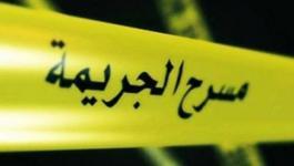 صورة: جريمة هزت
