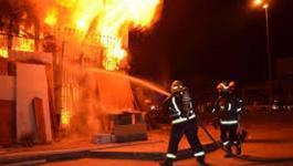 حريق بغزة صورة ارشيفية