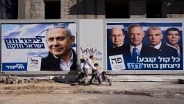 عشية الجولة الثالثة من انتخابات الكنيست الإسرائيلي... هل تلوح الرابعة في الأفق؟!