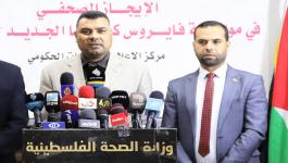 مركز الإعلام يُعلن آلية صرف رواتب موظفي حكومة غزة والسلطة في ظل جائحة كورونا