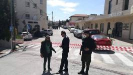 شاهد: الشرطة تُغلق محيط فندق انجل في بيت لحم
