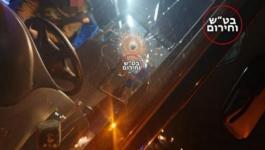 الاحتلال يزعم إطلاق نار صوب سيارة مستوطنين في رام الله