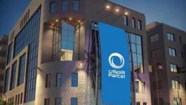 الاتصالات تكشف عن خلل أصاب شبكات الإنترنت في غزّة وعدم توفر القطع اللازمة لصيانتها