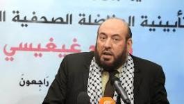 محمد نزال