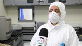 رام الله: عدسة وكالة خبر تتجول داخل مختبرات فحص عينات المشتبه إصابتهم بكورونا