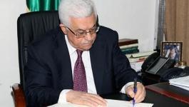 شاهد: وزارة المالية تنشر نص موازنة الطوارئ للعام 2020