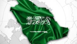 السعودية: نأمل أن تنضم المكسيك لاتفاق