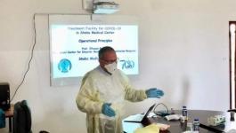 شاهد: الكشف عن تلقي أطباء من غزّة تدريبات