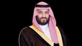 محمد بن سلمان: يبحث