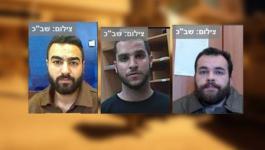 خلية حماس